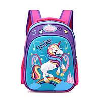 """Школьный рюкзак ортопедический для девочки """"Единорог Unicorn"""" с 3D принтом"""