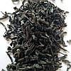 Чай Акbаr Royal Cold 150 гр.жестяная банка, фото 3