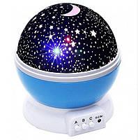 Вращающийся проектор звездного неба Star Master, ночник blue
