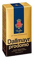 Кофе молотый Dallmayr Prodomo 500гр. (Германия)