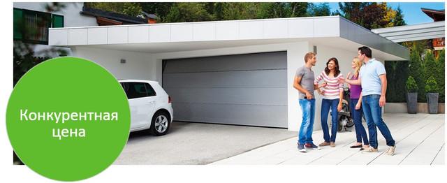 купить гаражные ворота недорого