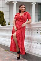 Платье халат женское Красное в горох на запахБатал