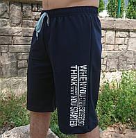 Мужские шорты летние большие размеры, р-р 48-60
