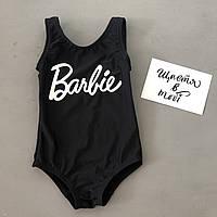 Дитячий суцільний купальник Barbie