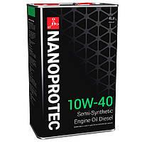 Масло в двигатель NANOPROTEC 10W-40 Diesel Semi-Synthetic, 4л