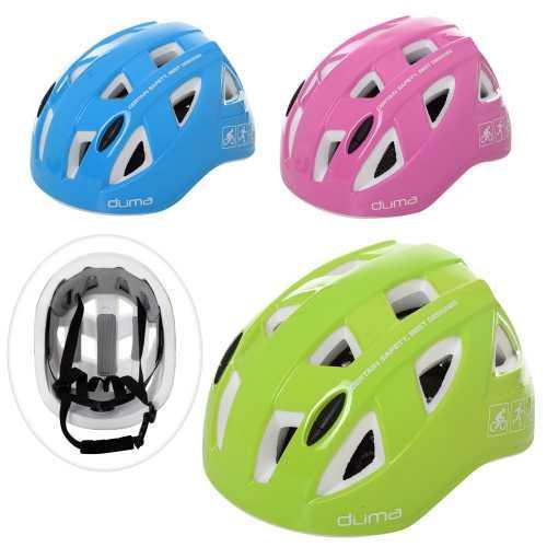 Шлем MS 2517 размер средний