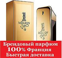 Парфюм мужской Paco Rabanne 1 million Пако Рабанн Ван Миллион