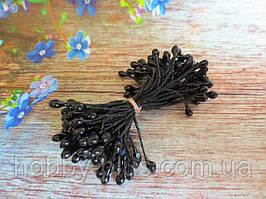 Тычинки жемчужные ЧЕРНОГО ЦВЕТА, 70-75 нитей, 140-150 головок