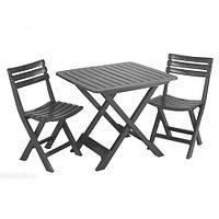 Комплект садовой мебели Camping Set стол + 2 стула антрацит