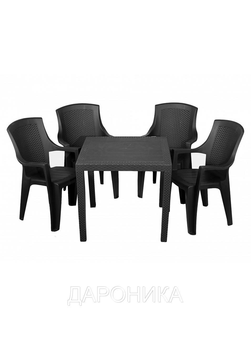 Комплект садовой мебели King Eden 4 антрацит