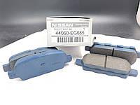 Колодки гальмівні задні дискові 44060-EG085.. NISSAN