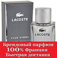 Наливная версия Lacoste pour Homme Лакоста пур Хом