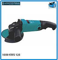 Болгарка (угловая шлифмашина) Kraissmann 1050-KWS-125