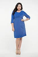 Синее нарядное женское платье прямого кроя большого размера Эврика