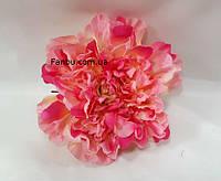 Розовый пион 15см  искусственный цветок(головка)