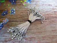 Тычинки жемчужные, СЕРЕБРИСТОГО ЦВЕТА, 70-75 нитей, 140-150 головок