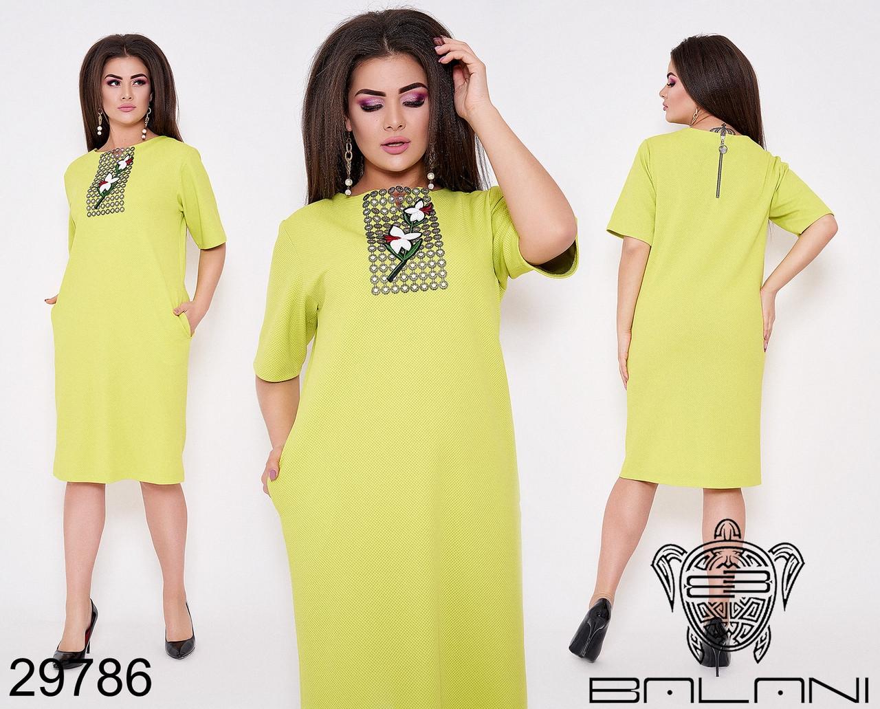 Стильное летнее платье большого размера цвет лимон Размеры: 48,50,52,54,56,58,60,62