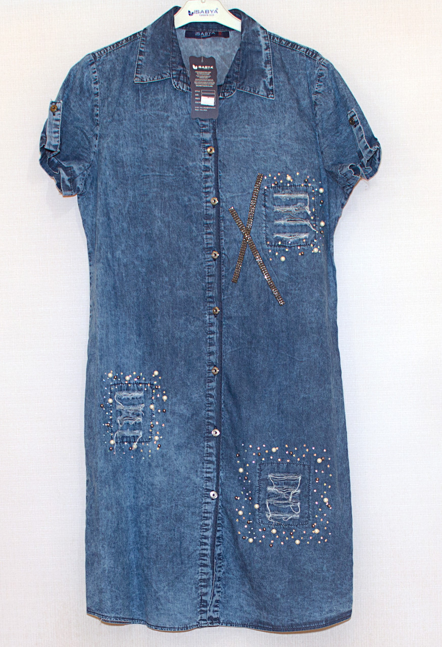 Платье летнее женское джинсовое (XL)