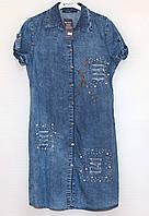 Платье летнее женское джинсовое (2XL)