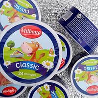 Плавленый сырок Milbona classic 24 triangles Милбона 24 кусочка, жирность 45%. Франция