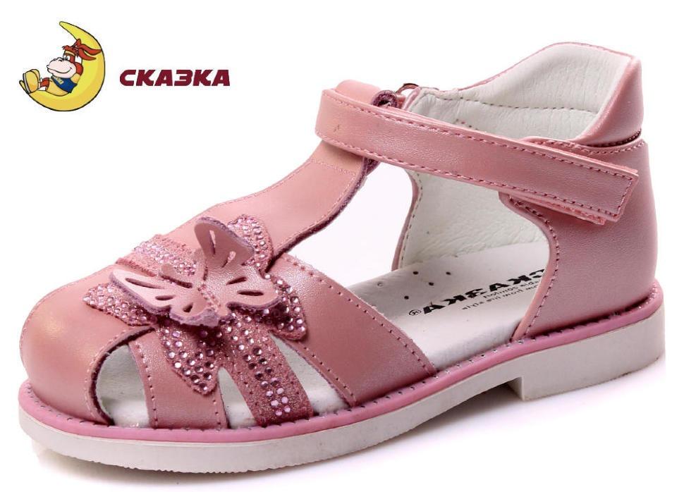 Босоніжки для дівчинки Казка Сандалі шкіряні ортопедичні з твердою п'ятою і закритим носком, 23 р (рожеві)