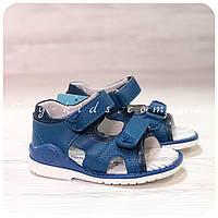 0ad869491097da Детские туфли для девочек на каблуках в Украине. Сравнить цены ...