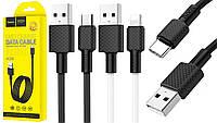 "USB Кабель HOCO X29 ""Superior"" microUSB (1М) (белый)"