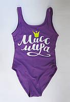 Дитячий злитий купальник на дівчаток від 6 до 16 років Міс світу Фіолетовий, фото 1