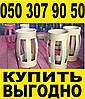Центратор пружинный купить Цена ЦПН ЦПС ЦП Звоните_050`307~90`50