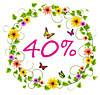 -40% на всю коллекции LENNE и KUOMA