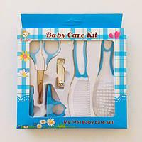 Детский набор для гигиены (расчески, ножнички, кусачки)  голубой