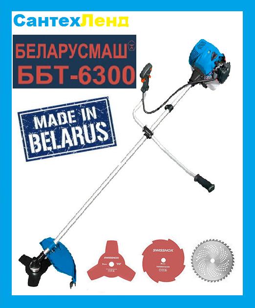 Бензокоса Беларусмаш ББТ-6300 (3 Ножа ,1 Катушка)