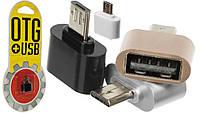 "Переходник ""Plastic Short"" USB OTG - Micro USB (золото)"