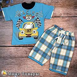 Костюм с шортами для мальчика Размеры: 1,2,3,4,5,6 лет (8668-2)