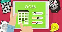 Взыскание долгов за коммунальные услуги (взносы ОСББ)