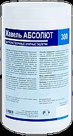 Жавель Абсолют (300 таблеток)