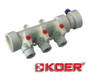 Коллектор с шаровыми кранами Koer 40х20 на 3 выхода полипропиленовый
