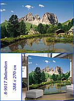 Фотообои Komar (Германия) 8-9017