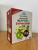 """Сок яблочно-свекольный прямого отжима """"Проминь"""" 3л"""