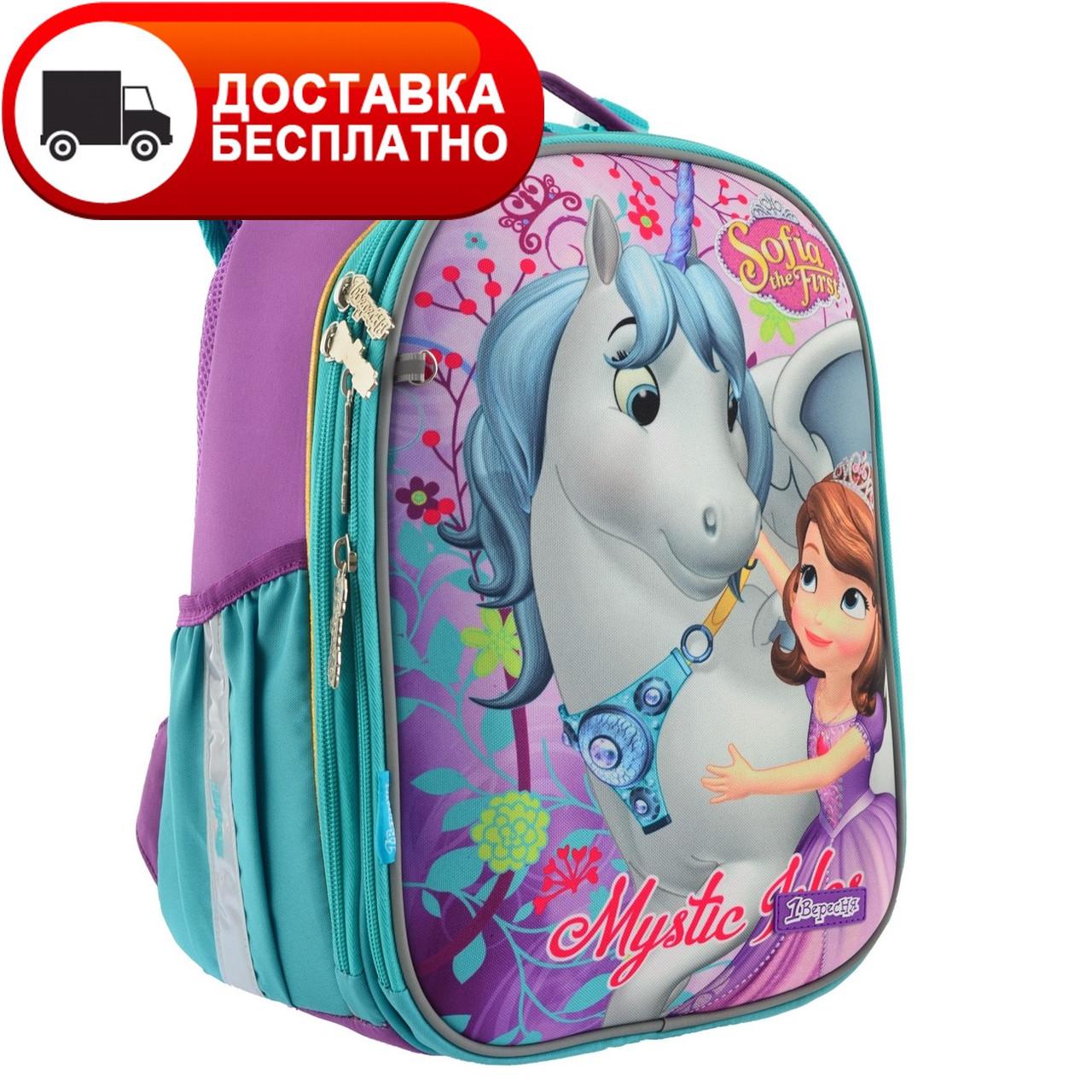 Рюкзак 1Вересня 556195 H-25 каркасный Sofia