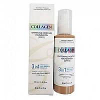 Тональный крем Collagen Enough 3 в 1 (только 13тон)
