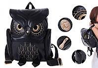 Модный женский рюкзак Сова