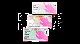 Перчатки нитрил розовые Prestige Medical 50пар/упак (М)