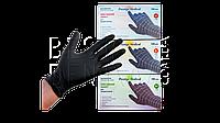 Перчатки нитрил черные Prestige Medical 50пар/упак (L)