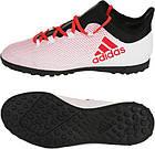 Футбольные детские кроссовки adidas X Tango 17.3 TF (CP9025) Оригинал, фото 9