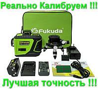 Лазерный уровень Fukuda MW-93T-2-3GJ 12 линий  360 3d Зеленый луч