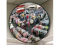 Зеркало сферическое Megaplast K500