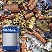 Краска для оцинкованных, алюминиевых, цветных металлов и стальных поверхностей Гальванол 361 Станколак
