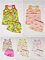 Летняя пижама для девочки (Майка и Шорты) 1,2,3,4,5,6,7,8 лет