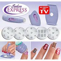 Маникюрный нобор Salon Express